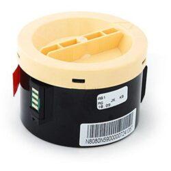 Epson AL-M200/MX200 Standard (S050709) - kompatibilní - Černá na 2500 stran